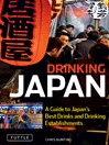Drinking Japan (eBook): A Guide to Japan's Best Drinks and Drinking Establishments