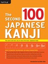 The Second 100 Japanese Kanji (eBook): The Quick and Easy Way to Learn Basic Japanese Kanji