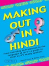 Making Out in Hindi (eBook)