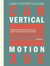 Vertical Motion (eBook)