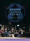 The Columbia Anthology of Modern Chinese Drama (eBook)