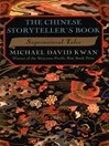 The Chinese Storyteller's Book (eBook)