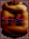 The Mammoth Book of the Kama Sutra (eBook)