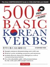 500 Basic Korean Verbs (eBook): The Only Comprehensive Guide to Conjugation and Usage