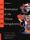 Romance of the Three Kingdoms, Volume 1 (eBook)