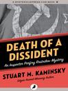 Death of a Dissident (eBook): Inspector Porfiry Rostnikov Series, Book 1