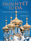 From Nyet to Da (eBook): Understanding the New Russia