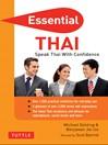 Essential Thai (eBook): Speak Thai With Confidence