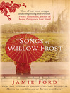 Songs of Willow Frost (eBook)