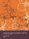 How to Read Chinese Poetry (eBook): A Guided Anthology