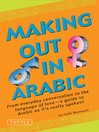Making Out in Arabic (eBook)