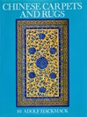Chinese Carpets and Rugs (eBook)