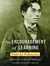An Encouragement of Learning (eBook)
