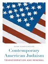 Contemporary American Judaism (eBook): Transformation and Renewal