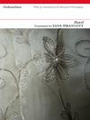 Pearl (eBook)