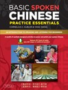 Basic Spoken Chinese Practice Essentials (eBook): An Introduction to Speaking and Listening for Beginners (Downloadable Audio MP3 and Printable Pages Included)