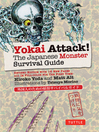 Yokai Attack! (eBook): The Japanese Monster Survival Guide