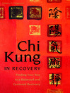 Chi Kung in Recovery (eBook): Finding Your Way to a Balanced and Centered Recovery