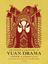 The Columbia Anthology of Yuan Drama (eBook)