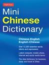 Tuttle Mini Chinese Dictionary (eBook): Chinese-English English-Chinese