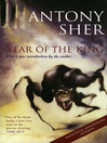 Year of the King (eBook)