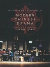 The Columbia Anthology of Modern Chinese Drama (eBook)