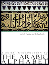 A Brief Introduction to the Arabic Alphabet (eBook)