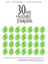 30 Days to Successful Fundraising (eBook)