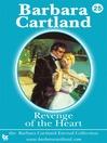 Revenge of the Heart (eBook)