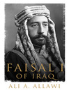 Faisal I of Iraq (eBook)