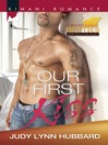 Our First Kiss (eBook)