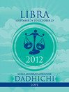Libra (eBook): Love