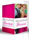 Mills & Boon Showcase (eBook): The Summer They Never Forgot / Resisting Her Ex's Touch / The Return of Mrs Jones  / Confessions of a Bad Bridesmaid / Resisting Her Rebel Hero / Holiday with a Stranger / Changed by His Son's Smile / Unlocking the Doctor's Heart