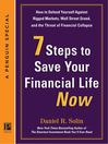 7 Steps to Save Your Financial Life Now (eBook)