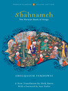 Shahnameh (eBook): The Persian Book of Kings