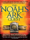 The Noah's Ark Quest (eBook)
