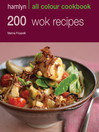 200 Wok Recipes (eBook)