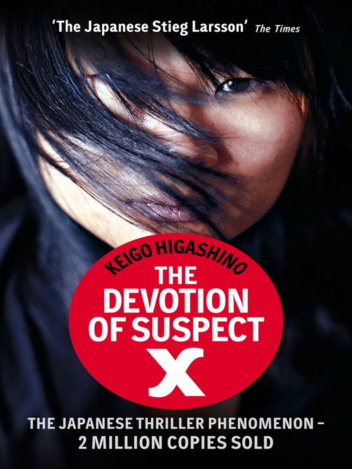 The Devotion of Suspect X (eBook)