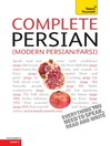 Complete Modern Persian (Farsi) (eBook)