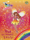 The Twilight Fairies: 92: Ava the Sunset Fairy (eBook)