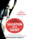 Salvation of a Saint (eBook)