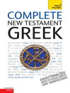 Complete New Testament Greek (eBook)