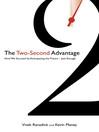 The Two-Second Advantage (eBook)