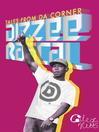 Dizzee Rascal (eBook): Tales from Da Corner