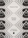 Memento Mori (eBook)