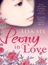 Peony in Love (eBook)