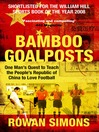 Bamboo Goalposts (eBook)