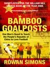 Bamboo Goalposts (eBook)