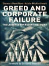 Greed and Corporate Failure (eBook): The Lessons from Recent Disasters