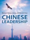 Chinese Leadership (eBook)